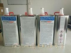 專業熱熔膠清洗劑漢高Melt-O-Clean