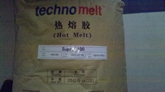 汉高Supra100 高端药品食品包装盒封边胶