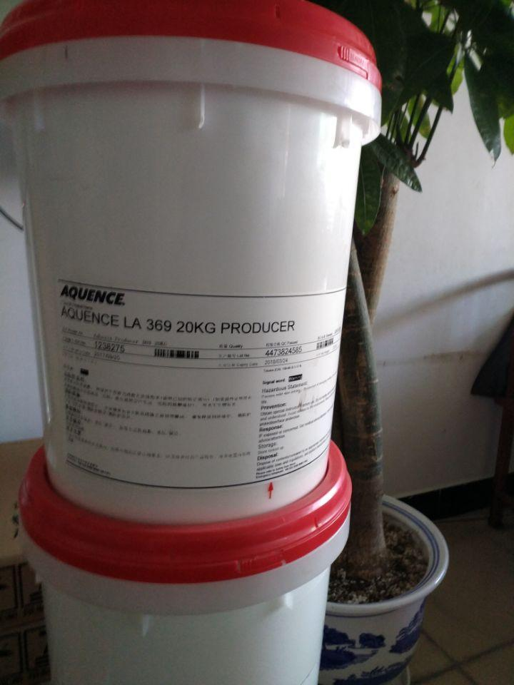 漢高LA369精裝書本裝訂用水性背膠 1