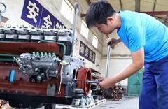 Shijiazhuang Daoz Machinery Equipment Sales Co., Ltd