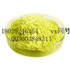 8-羥基喹啉銅  殺菌防霧劑