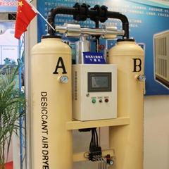 Heated Purge Regenerative Desiccant Air Dryer