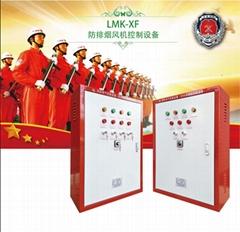 廠家供應LMK-XFPY-45風機控制箱