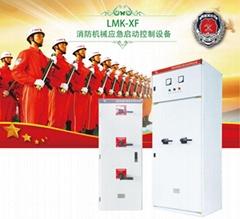 長沙林茂供應智能消防泵機械應急啟動櫃