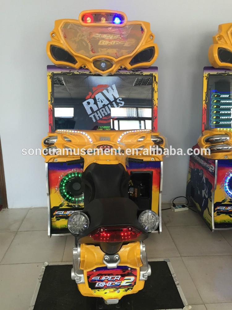 FF摩托成人街机游戏机 5