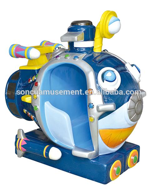 潛水艇儿童小孩騎搖搖車搖擺機 1