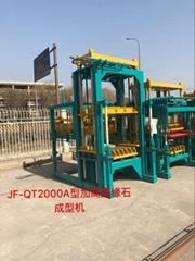 天津市建豐混凝土路緣石設備