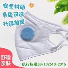 热销挂耳式折叠口罩 pm2.5防雾霾口罩时尚环保 KN95防尘口罩