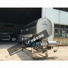 PET塑料紙漿清洗污水分離機