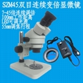 SZM45B1 Stereo zoom microscope