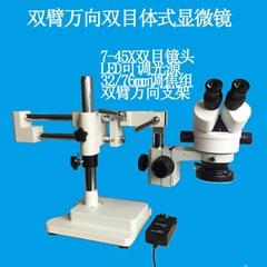 SZM45B-STL2雙臂萬向雙目連續變倍顯微鏡