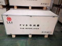 PVB中間膜工廠直銷