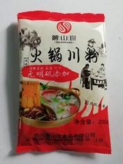 Hot pot Sichuan powd