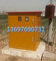智能灌溉射頻卡控制系統玻璃鋼井房井堡