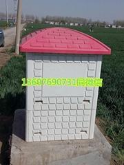 農業水價改革射頻卡配電箱