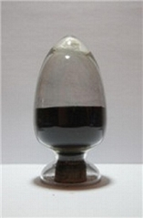 Coconut Shell Carbon (XZC)
