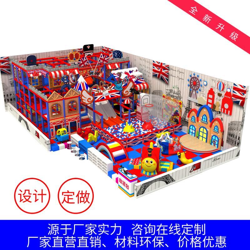 儿童室內淘氣堡 2
