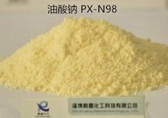 油酸鈉廠家供應油酸鈉皂粉油酸鈉粉末