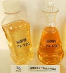 油酸钾厂家供应油酸钾清洗剂油酸钾
