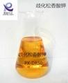 歧化松香酸鉀廠家供應歧化松香酸