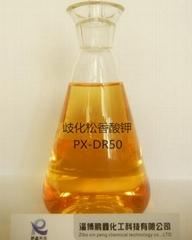 歧化松香酸鉀酯 合成橡膠乳化劑