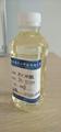 油酸廠家供應純植物油酸進口油酸