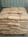 油酸鈉廠家供應油酸鈉選礦藥劑油酸鈉粉末 2