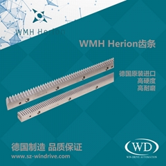 WMH Herion 齿条 激光切割机专用原装现货