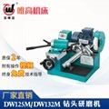 DW125M钻头研磨机