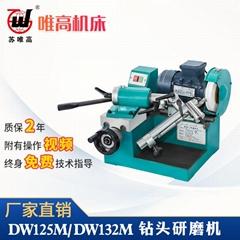 DW125M鑽頭研磨機