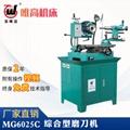 MG6025B综合磨刀机