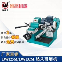钻头研磨机DW132M