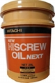 日立螺杆空壓機OIL2000合成油 1