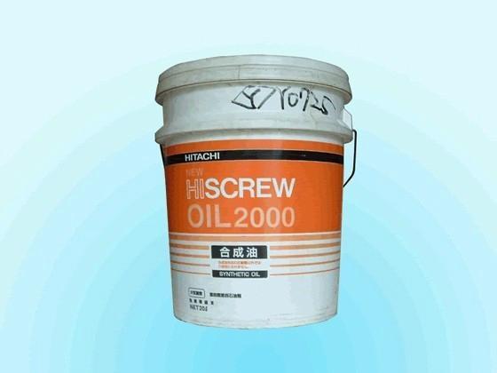 日立螺杆空壓機OIL2000合成油 2