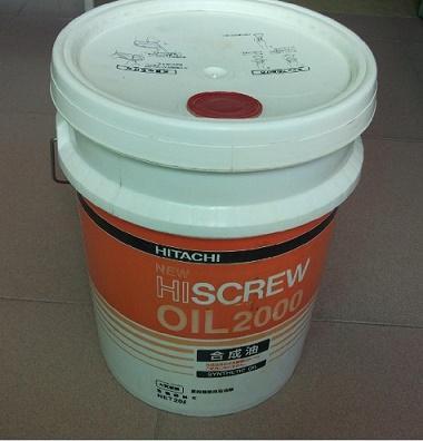 日立螺杆空压机OIL2000合成油 4