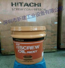 日立螺杆空壓機OIL2000合成油 5