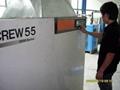 日立空压机维修 1