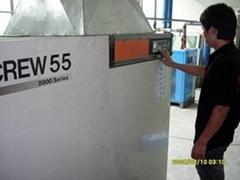 日立空压机维修