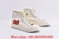 Converse Chuck Taylor All star 1970s comme des Garcons Play Converse Low top