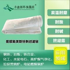 氟美斯除塵布袋 鋼鐵冶煉袋式除塵器濾袋 高溫氟美斯收塵袋