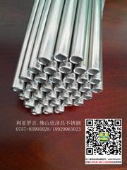 不锈钢液态管人造雾钢管304材质