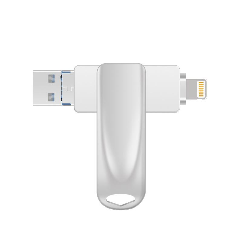 手機u盤三合一適用於蘋果安卓usb金屬u盤8G/16G/32G/64G 1