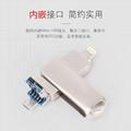 手机u盘三合一适用于苹果安卓usb金属u盘8G/16G/32G/64G 2