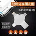 廠家金屬u盤四合一多功能type-c安卓促銷禮品8G/16G/32G 3