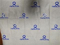 UV拷贝纸,UV棉纸,UV印刷
