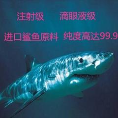 鯊魚硫酸軟骨素