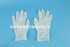 醫用檢查手套