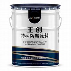 主創ZNC-DW7312雙組份水性環氧富鋅底漆供應全國