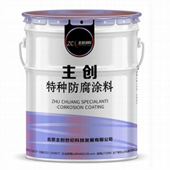 供應主創ZNC-DW7317三組份水性環氧富鋅底漆