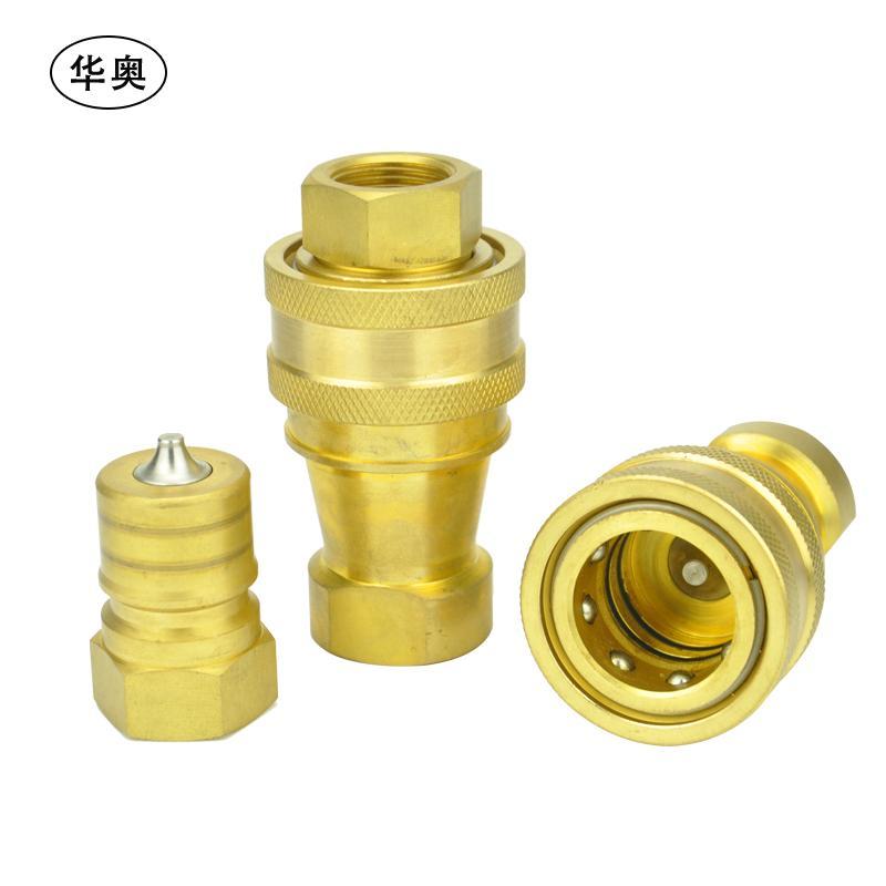 黃銅KZD1-4真空高溫高壓內螺紋雙自封快速接頭 5
